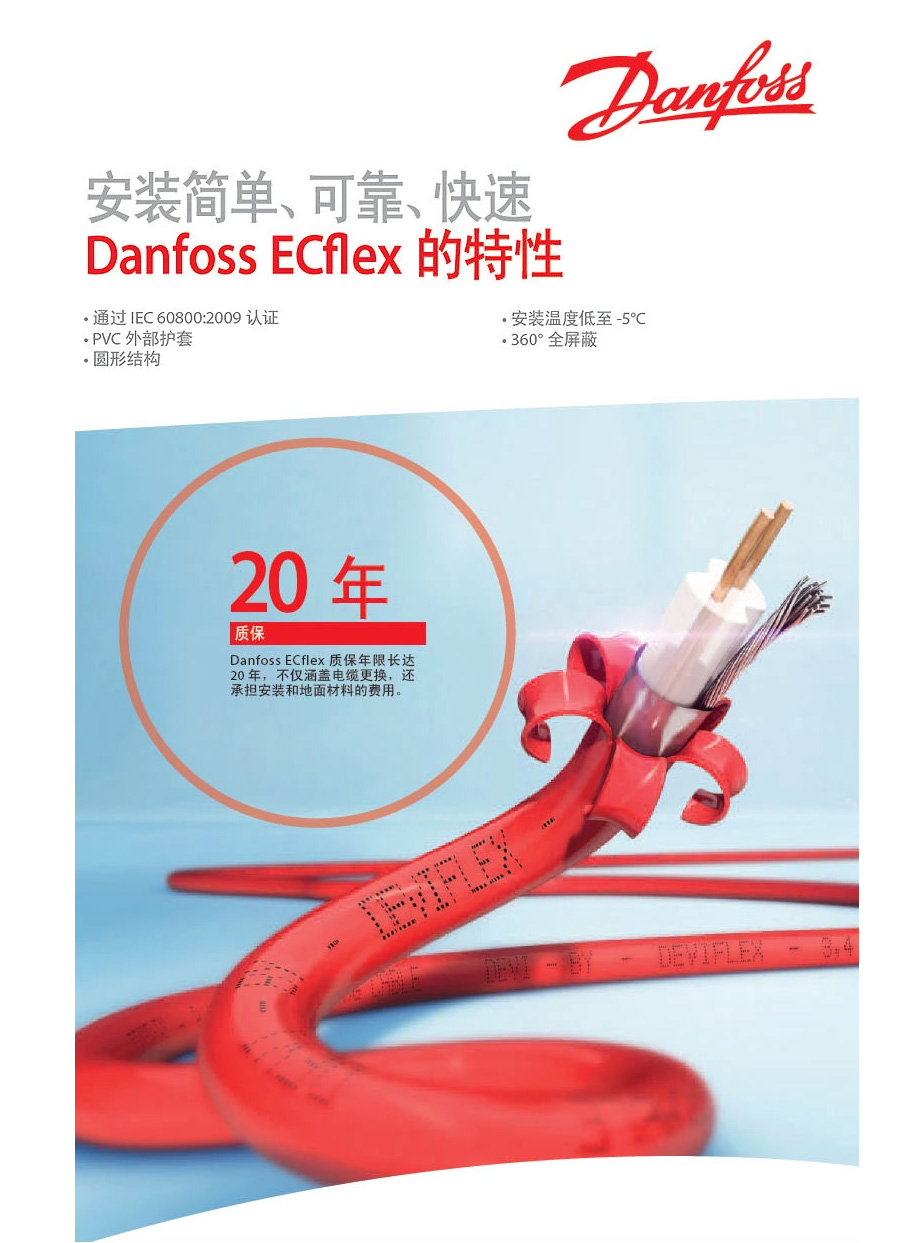 130W双导发热电缆