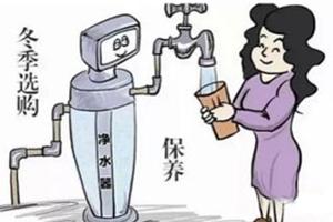 净水机的日常使用保养