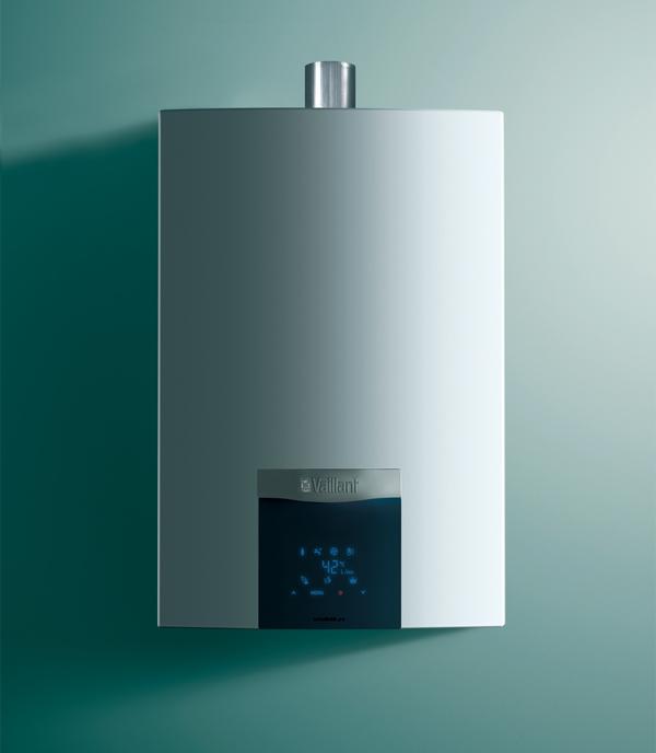 turboMAG PRO 即热式燃气热水器