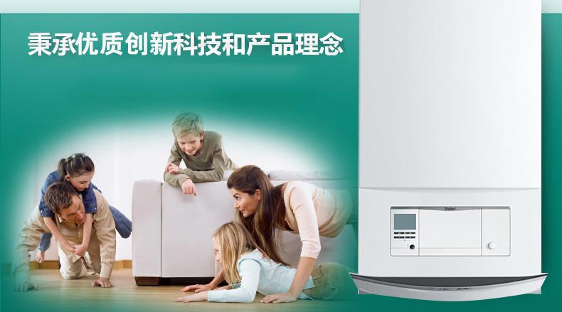 威能冷凝炉VS传统炉,节能高达30%!