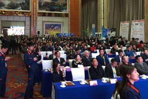 第十七届中国制冷、空调与热泵节能博览会
